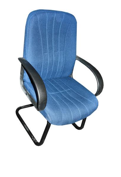Gina Visitors Chair