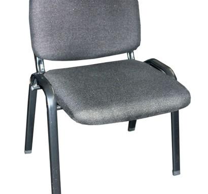 Graduate Visitors Chair