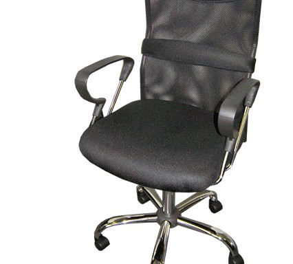 Sense Chair – High Back