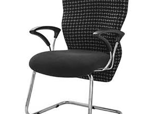Aruba Range Visitors Chair