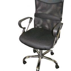 Sense Chair - High Back