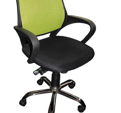 Fairmont Chair – Low Back