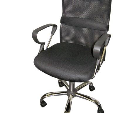 Sense Chair – High Back