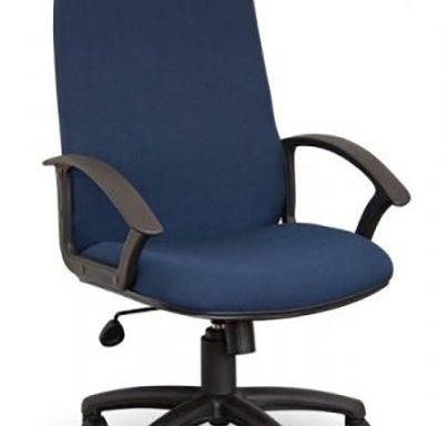 Montego Range High Back Office Chair
