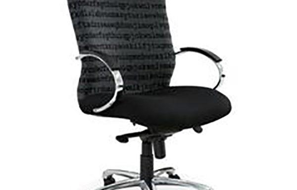 Texas Heavy Duty Office Chair